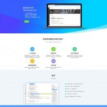 鑫迪一键自助建站系统源码 全新188建站程序总控端 带独家搭建教程