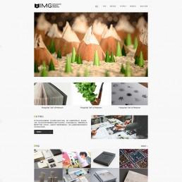 织梦模板:响应式HTML5高端轻型摄影相册画册杂志网站源码下载
