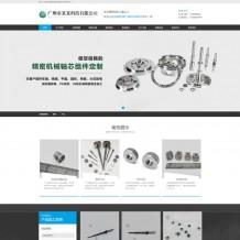 「亲测」织梦模板:响应式精密机械仪器模具加工设备企业网站源码下载