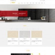 织梦模板:html5响应式瓷砖大理石装修建材网站源码下载