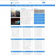 织梦模板:dede软件资源资讯电脑系统下载网站源码 带手机版