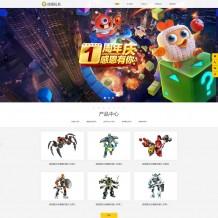 织梦模板:响应式Html5动漫手办机器人玩具企业网站源码下载