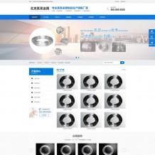 织梦模板:蓝色营销型不锈钢弹簧金属五金制品企业网站源码+手机版