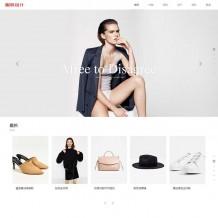 织梦模板:HTML5响应式创意滚屏摄影服装服饰品牌女装网站源码下载