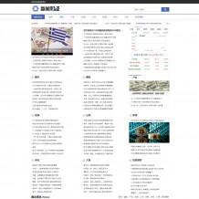 信管学子网-Dedecms财经新闻理财资讯门户网站源码下载 带手机版
