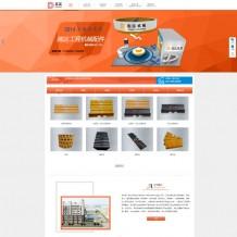 织梦模板:大气橙色响应式Html5五金机械设备网站源码-德钦巴登顶