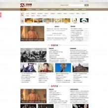 「亲测」帝国CMS7.5仿中国历史网模板-PHP历史网站源码完整版