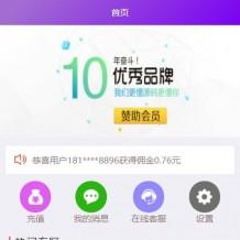 Thinkphp京东淘宝唯品会商城自动抢单系统源码-抢单/收单/接单返利