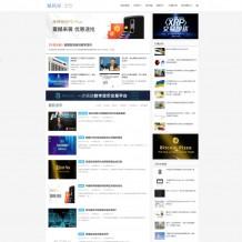 「亲测」织梦模板:Html5响应式白色金融货币比特币资讯网站源码