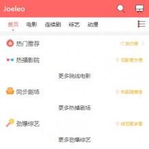 「亲测」苹果cms8时尚红色影视网站模板源码手机版 免授权+可付费观看