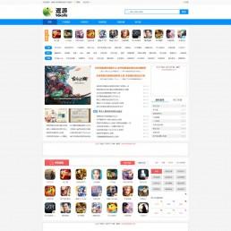 帝国cms7.5仿逗游网整站源码-手游下载网站模板 带火车头采集+附件