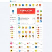 织梦模板:手机APP软件推广手赚APP手机应用下载网站源码下载