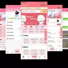 2021年互站1680元买的恋爱话术小程序源码完整版/界面漂亮