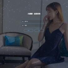 2021亲测火麒麟打赏系统源码v9.28-带防封+包天月+独家教程
