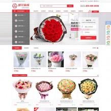 2021亲测php小型购物网站源码-织梦购物商城源码全开源 带手机版