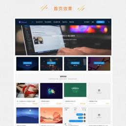 「亲测」日主题3.3免授权-WordPress素材资源网模板Rizhuti下载
