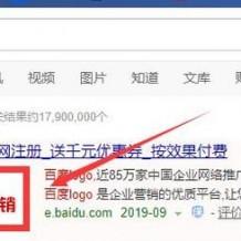 如何让首页在搜索时能抓取到图片?新站让百度抓取logo的方法