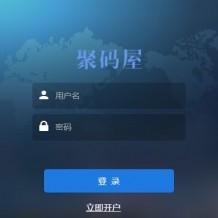 2021新版天然气外汇虚拟币时间盘源码-PHP微盘交易所系统K线正常