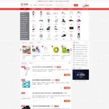 「亲测」帝国cms7.5仿百强网品牌优惠券平台源码/帝国cms淘宝客源码