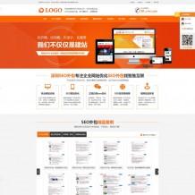 帝国cms7.5百度seo优化排名/网站优化外包服务网源码/网站建设网源码