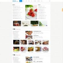 帝国CMS小吃菜谱美食网源码-响应式92kaifa精仿厨格格美食网模板