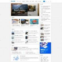 随然air主题-ZBlog多功能响应式cms主题/PHP个人博客网站源码