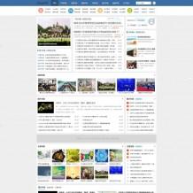 「亲测」奇客CMS小门户模板v3.6-Zblog响应式资源/门户/下载站主题