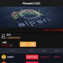 2021亲测微盘微交易源码运营版-PHP外汇数字货币交易所源码 K线正常+App