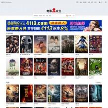 「亲测」电影网站源码-苹果cms仿电影先生vip影视源码模板下载