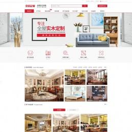 「亲测」易优cms模板:高端全屋定制源码-PHP家具公司网站源码
