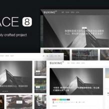 WordPress苏醒Grace8.0破解版下载-自适应WP自媒体博客主题无限制