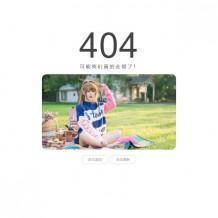 「亲测」404源码下载-单文件随机美女妹子404错误页html源码下载