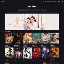 「亲测」苹果cms源码整站黑色精美电影源码-Mxone影视网模板下载