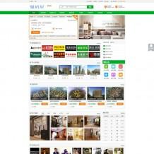 「亲测」PHP装修网站源码-仿江湖家居装修门户源码多城市开源版 带商城