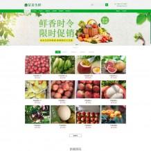 生鲜商城源码/水果生鲜电商源码下载-响应式易优cms水果生鲜超市PHP源码