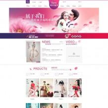 「亲测」PHP婚纱摄影源码-易优cms婚庆策划婚纱摄影网站源码下载