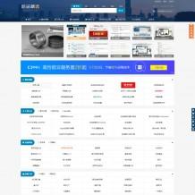 SiteNav网址导航ZBlog模板-经典网址大全/分类目录网站源码下载  