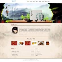 茶叶网站源码下载-响应式茶叶公司网站织梦模板/dedecms茶叶模板