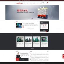 PHP通用机械设备网站源码下载-易优cms机械公司网站源码 带手机版