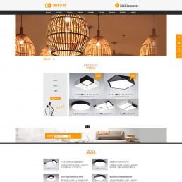 易优cms家居装修公司网站模板下载-含PC和手机版源码
