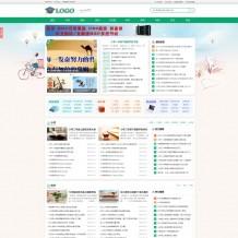 帝国cms7.5中小学生学习网站源码下载-适合做教育学习网和文章类网站