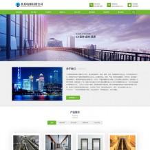 「亲测」织梦模板:响应式电梯扶梯类网站模板/电梯生产企业网站源码下载