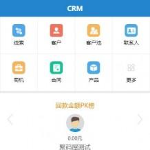 「亲测」erp系统源码下载-Crm客户销售系统源码/thinkphp电销销售源码