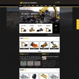 易优cms企业模板-EyouCms重型机械公司网站源码下载