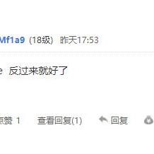 北交所网站www.bse.cn正式上线试运营,这域名你羡慕了吗
