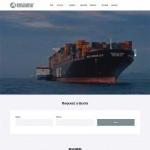 「亲测」响应式搬家公司源码下载-宽屏大气织梦搬家物流公司网站模板
