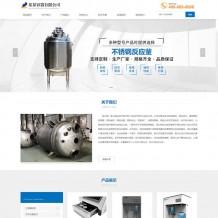 「亲测」机械设备公司企业网站源码下载|pbootcms内核响应式Html5容器设备网站模板