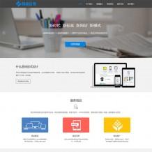 「亲测」pbootcms模板| IT科技建站网络公司源码/互联网公司网站源码下载