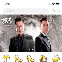 正版香蕉视频APP源码-安卓苹果原生双端影视源码下载