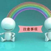 seo优化中交换友情链接需要注意哪些问题?新手必看